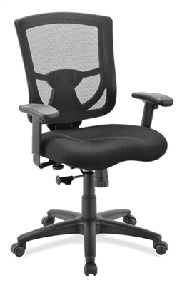 Office Source CoolMesh Pro Series Mesh Back Task Chair #8011ANS